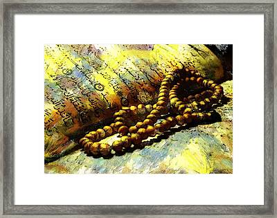 The Holy Quran Framed Print by Catf