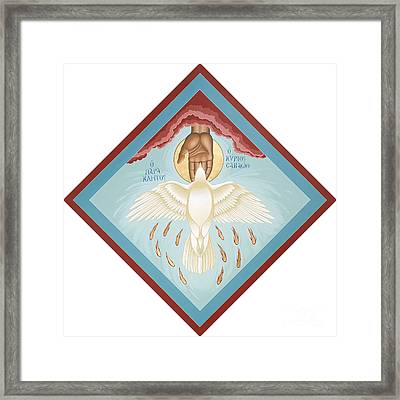 The Holy Spirit The Lord The Giver Of Life The Paraclete Sender Of Peace 093 Framed Print