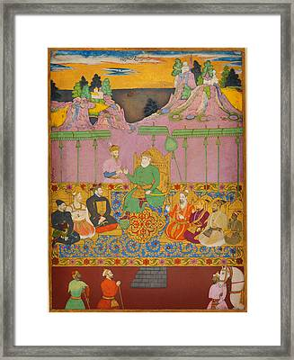 The House Of Bijapur Framed Print by Celestial Images
