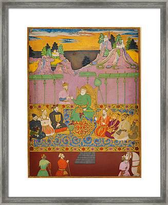 The House Of Bijapur Framed Print
