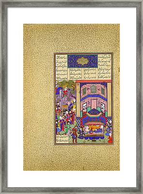 The Iranians Mourn Farud And Jarira Framed Print by Celestial Images