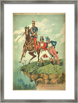 The Japanese Emperor Framed Print by British Library