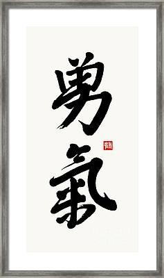 The Kanji Yuuki Or Courage In Gyosho Framed Print by Nadja Van Ghelue