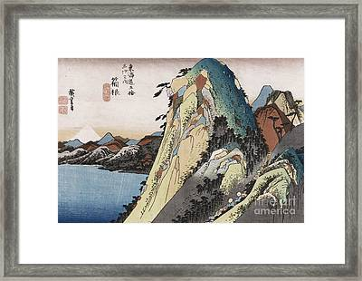 The Lake At Hakone Framed Print by Hiroshige