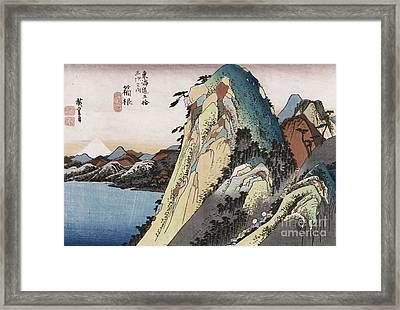 The Lake At Hakone Framed Print