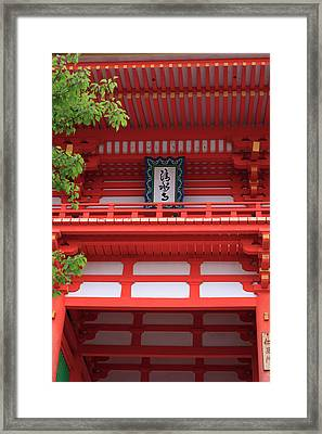 The Main Entrance To The Famous Kyoto Framed Print by Paul Dymond