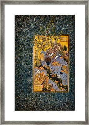 The Mantiq Al-tair Framed Print