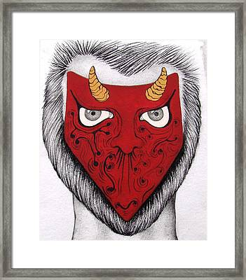 The Mask I See  Framed Print by Benita Solomon