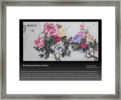 The National Flower Of China Framed Print by Ping Yan