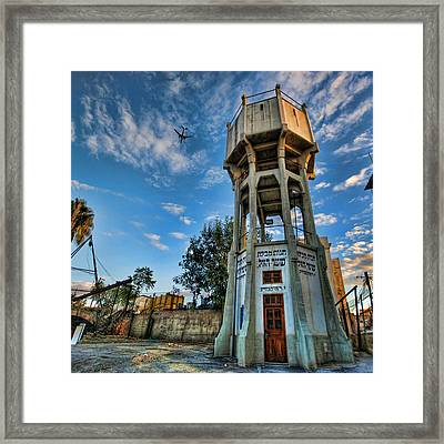 Framed Print featuring the photograph The Old Water Tower Of Tel Aviv by Ron Shoshani