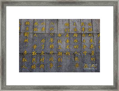 The Peoples Monument, China Framed Print by John Shaw