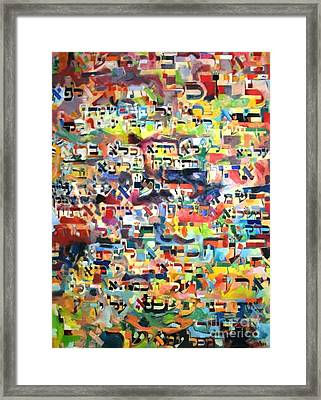 the place of the Beis HaMikdash 2 Framed Print by David Baruch Wolk