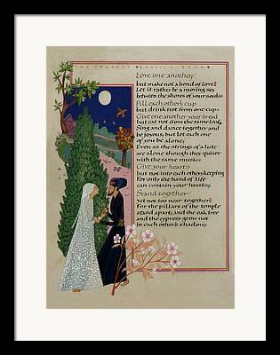 Persian Illustration Framed Prints