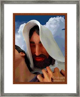 The Purpose - Luke 19 Ten Framed Print by Glenn McCarthy Art and Photography