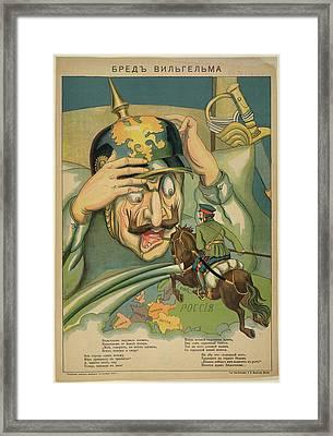 The Ravings Of Wilhelm Framed Print