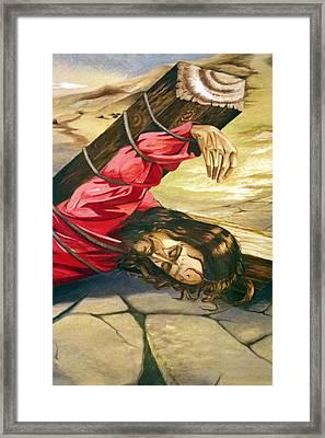 The Reward Framed Print by Munir Alawi