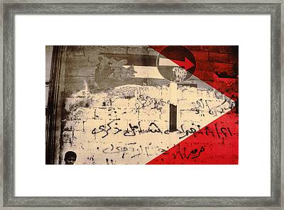 The Road To Jerusalem, 1992 Screen Print On Canvas Framed Print by Laila Shawa