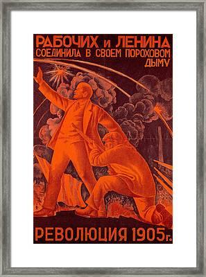 The Russian Revolution Framed Print by Alexander Nikolayevich Samokhvalov