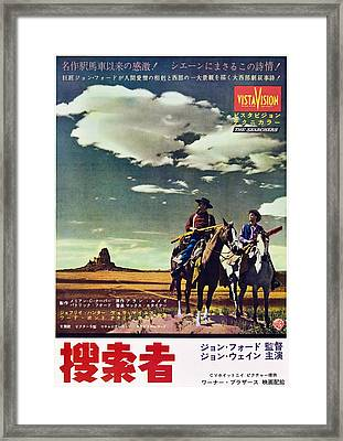 The Searchers, From Left John Wayne Framed Print