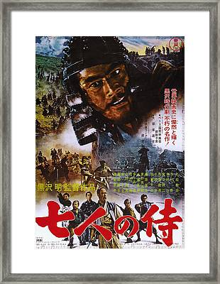 The Seven Samurai, Aka Shichinin No Framed Print by Everett