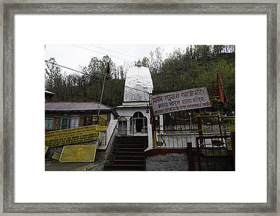 The Shrine Of The Hindu Temple At Mattan With Banners All Around Framed Print