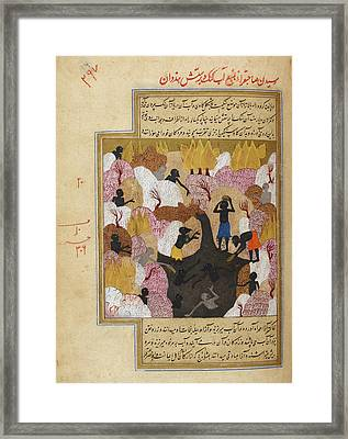 The Source Of The Ganges Framed Print by British Library