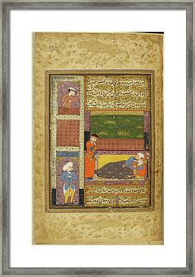 The Sultan Shocked Framed Print by British Library