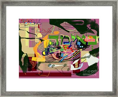 the Torah is aquired with awe 3 Framed Print by David Baruch Wolk