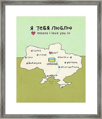 The Ukraine Framed Print by Lisa Barbero