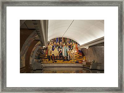 The Underground 2 - Victory Park Metro - Moscow Framed Print by Madeline Ellis