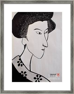 The Woman Framed Print by Taikan Nishimoto