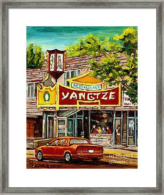 The Yangtze Restaurant On Van Horne Avenue Montreal  Framed Print by Carole Spandau