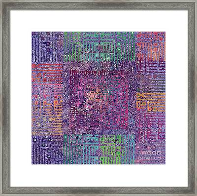 There Is No God But God Framed Print by Laila Shawa