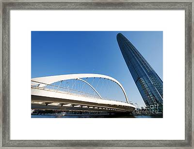 Tianjin City Framed Print