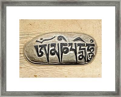 Tibetan Mani Stone - Om Mani Padme Hum Framed Print
