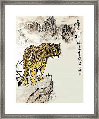 Framed Print featuring the painting Tiger by Yufeng Wang