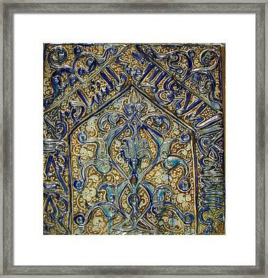 Tile With Niche Design And Inscription Framed Print by Celestial Images