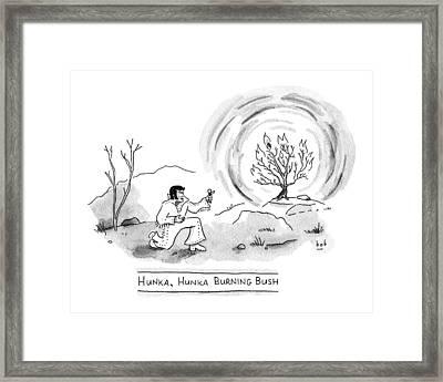 Title: Hunka Framed Print