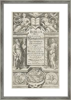 Title Page For Biblia Dat Is De Gantsche Heylige Script Framed Print by Jacob Matham And Jacob Ijsbrantsz Bos