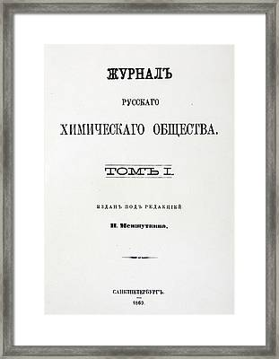 Title Page Of The Principles Of Chemistry Framed Print by Universal History Archive/uig