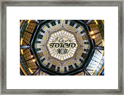 Tokyo Station Marunouchi Building Dome Interior After Restoratio Framed Print by Beverly Claire Kaiya