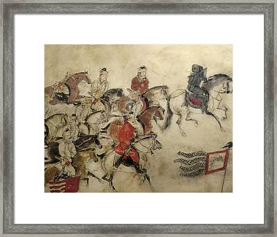 Tomb Of The Crown Prince Zhanghuai Framed Print