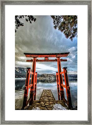 Tori Gate Framed Print