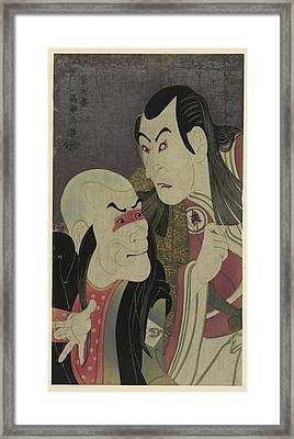 Toshusai Sharaku Kabuki Actors Framed Print