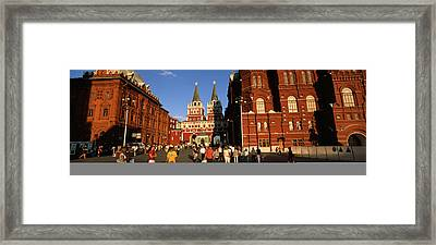 Tourists Walking In Front Of A Museum Framed Print by Panoramic Images