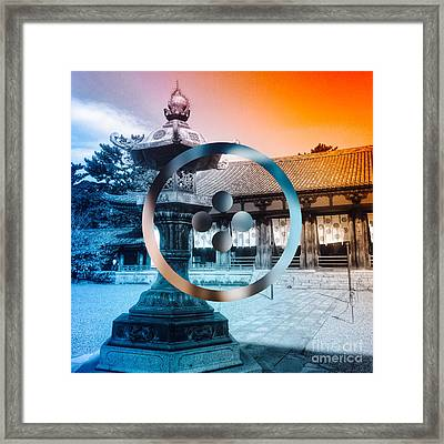 Traditional Japanese Garden Lantern Framed Print by Beverly Claire Kaiya