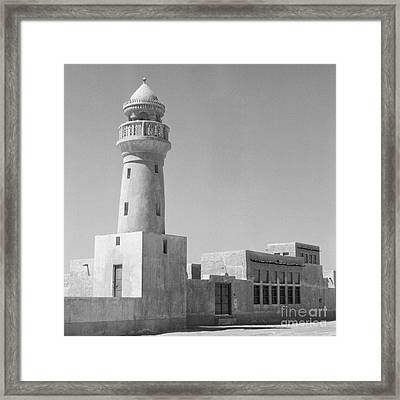 Traditional Mosque In Qatar Framed Print by Paul Cowan