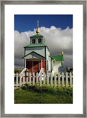 Transfiguration Of Our Lord Church Framed Print by Michel Hersen
