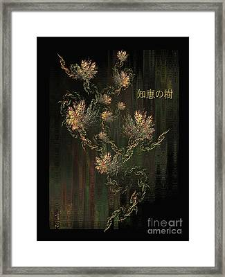 Tree Of Knowledge In Bloom - Oriental Art By Giada Rossi Framed Print