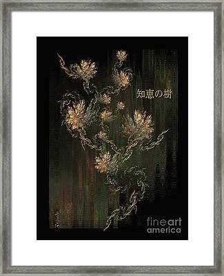 Tree Of Knowledge In Bloom - Oriental Art By Giada Rossi Framed Print by Giada Rossi